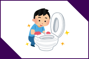 How To Remove black Stain In Bottom Of Toilet Bowl